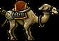MSIVehicle SV-Camel