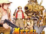 Metal Slug X: Super Vehicle-001