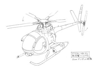 Hand Helicopter 2 Blade likewise 257760778647671792 moreover I0000W additionally Sodor Abc Online Free Children Dot To likewise Id357537018. on new helicopter game
