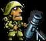MSIUnit Mortar
