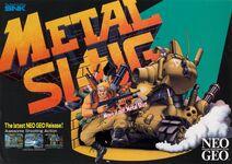 Metal-slug-001 artwork