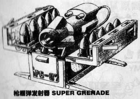 Supergrenade