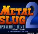 Metal Slug 2: Super Vehicle-001/II