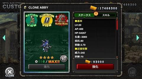 CLONE ABBY:MSA ユニット紹介