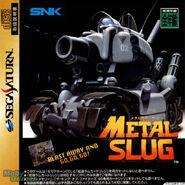 Metal-slug-001 (Saturn)
