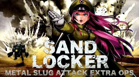 サンド ロッカー:MSA EXTRA OPS