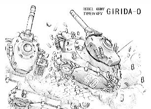 File:Girida-O In Action Artwork.jpg