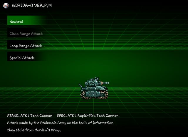 File:MSA Screenshot unit Girida-O Ver. P.M..png