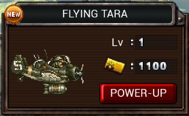 Flying Tama