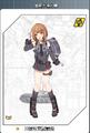 Ⅲ号坦克试验型.png