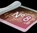 N8 Blueprint
