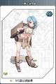 M3履式侦察车.png