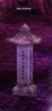 180px-Wha Denkmal