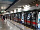 Line 1 (Shenzhen Metro)