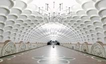 Kievskaya (Khv)