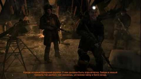 Cursed (Metro 2033 Level)/Walkthrough