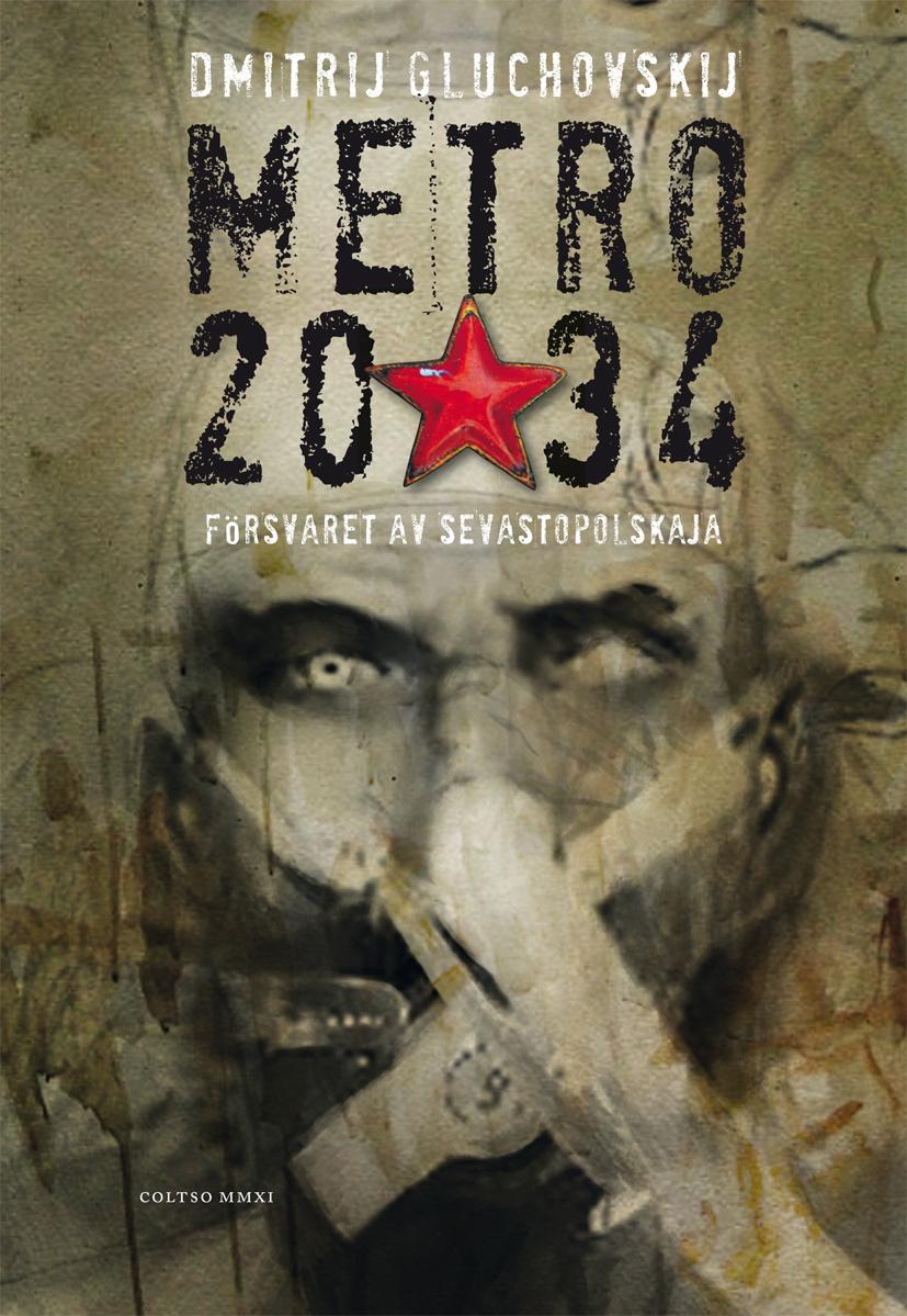 Szwedzkie Metro 2034.jpg
