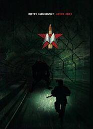 Metro 2033 - słoweńska okładka