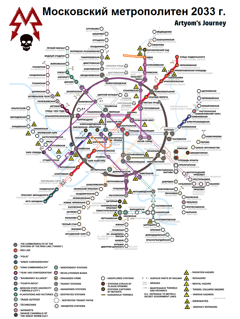How To Outline Story Like Subway Map.Metro 2033 Novel Metro Wiki Fandom Powered By Wikia
