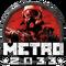 Metro 2033 icon v1 by kamizanon-d48tkwj