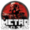 Metro 2033 icon v1 by kamizanon-d48tkwj