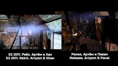 E3 2011 vs Release Comparison Reich