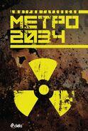 Metro2034BGcover2