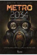 Metro-2034-romanian