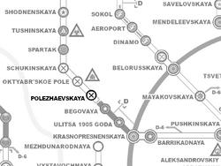 Polezhaevskaya