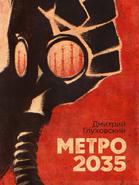 Metro 2035 - oryginalna okładka