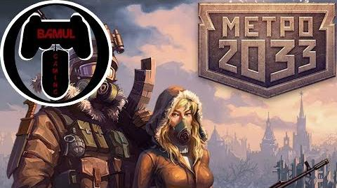Taking a look at Metro 2033 on VKontakte