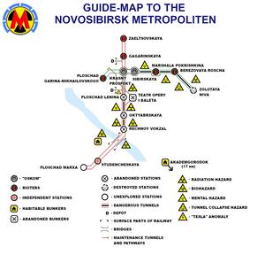 Map Novosibirsk Metro 2035 EN