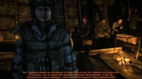 Child (Metro 2033 Level)/Walkthrough