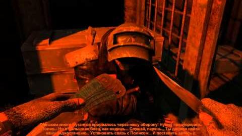 Defense (Metro 2033 Level)/Walkthrough