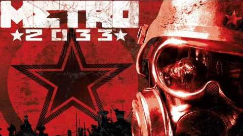 Metro 2033 OST - The Anomaly