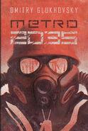 Metro 2035 - polska okładka