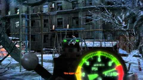 Dead City 1 (Metro 2033 Level)/Walkthrough