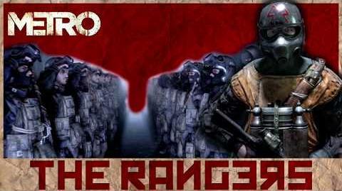 Metro - The Rangers