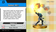 Trofeo Samus alternativa SSB WiiU