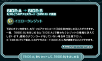 Special Mission Side A to Side B explanation