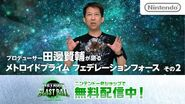 Mission Briefing JP thumbnail