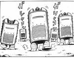 Work Robot 01 MMZ
