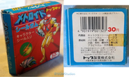 Metroid Seal Gummies