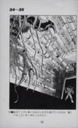 Directiva de intrusión de Zebes página 61