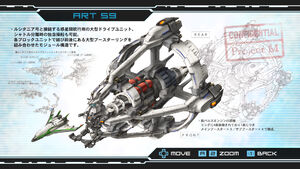 59Metroid Other M Drive Unit Art 59
