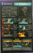 JP Other M Guide Phantoon