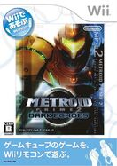 Play-on-wii-metroid-prime-2-dark-echoes