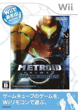 Play-on-wii-metroid-prime-2-dark-echoes