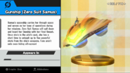 Gunship Final Smash trophy