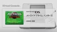 Metroid Prime Hunters Wii U Virtual Console startup screen